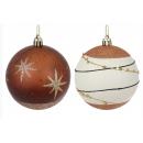 Набор елочных шаров 898-280