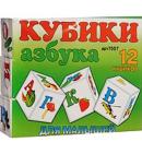 Кубики 7057 (144шт)