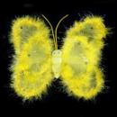 Крылья бабочки с пухом 91184 (72шт)